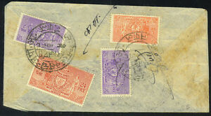 INDIA 1940's OFFICIAL DOMESTIC COVER