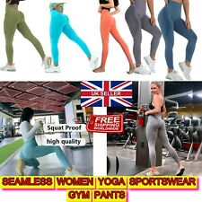 SEAMLESS LEGGINGS WOMEN FITNESS PUSH UP YOGA PANTS SPORTSWEAR GYM TIGHTS WORKOUT
