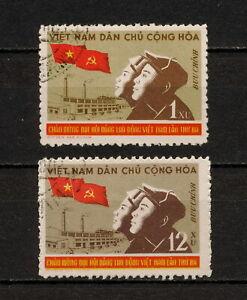 (YYAZ 482) Vietnam 1960 USED Mich 142, 143 Sc 137, 138 Communist Party Congress