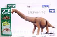 Takara Tomy ANIA Animal Adventure Mini Figure AL-04 Brachiosaurus Dinosaur
