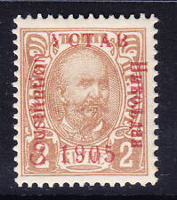 More details for montenegro 1906 sg127cb opt coustitution (u for n) on 2k yellow-brown m/m cat£55