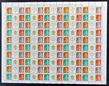 ESPAÑA 1993 - EDIFIL 3259A/62A** - 1 PLIEGO COMPLETO JUAN CARLOS I - MNH
