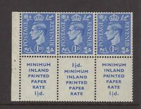 Great Britain KGV1 mint booklet pane? with advertising
