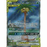Pokemon Card Japanese - Rowlet & Alolan Exeggutor GX SR 056/054 SM10b - MINT