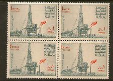 SAUDI ARABIA :1976 Oil Rig 1r green & orange SG 1180 unmounted mint block