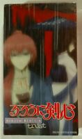 "Rurouni Kenshin VHS 1999 Anime ""Trust"" ADVision (Subbed) NTSC [New & Sealed]"