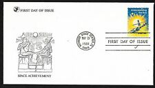 #1915 18c Space Achievement - Understanding the Sun - Readers Digest Fdc