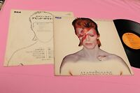 DAVID BOWIE LP ALADDIN JAPAN ORIG 1973 EX GATEFOLD COVER AND INSERT !!!!!!!