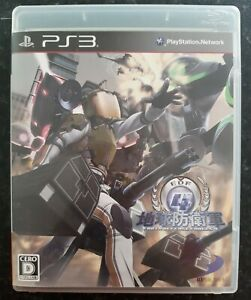 Earth Defense Forces 4 Japanese PlayStation 3