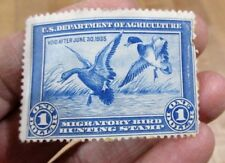 1934 Federal Migratory Bird Duck Hunting Stamp U S Department of Agriculture >