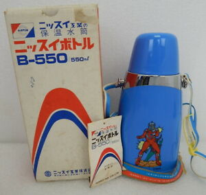 NEW 1970s Vintage Japanese Nissui Thermos Bottle Ultraman Kamen Rider Kikaida