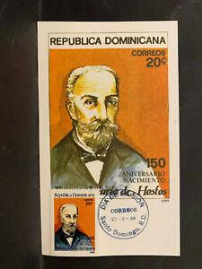 Republica Dominicana 1970-80s, 1er Dia de Emision, FDI Cachet Cover/Cubierta