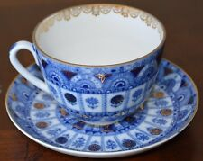 Vintage USSR Lomonosov Cobalt Blue Gold Tea Cup & Saucer ARCHES Fine Bone China