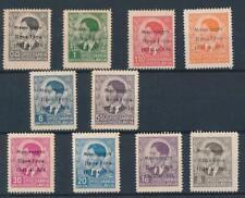 [38483] Yugoslavia Montenegro Good lot Very Fine MNH stamps