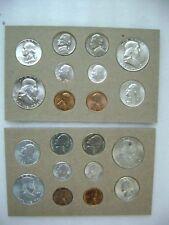 1957 P&D Double Mint Set