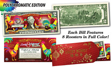 2017 Chinese Lunar New YEAR OF THE ROOSTER Polychromatic 8 Roosters $2 Bill Red