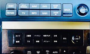 E51 Series1 Nissan Elgrand Japanese to English translation high quality stickers