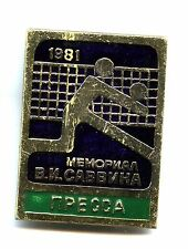 USSR Volleyball Tournament pin - PRESS badge