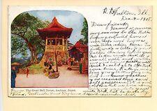 ASAKUSA JAPAN FULTON IL VAN DYKEN 1908    BLOK NETHERLANDS     POSTCARD