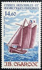 TAAF timbre/stamp - Yvert et Tellier Aérien n°97 n** (Cyn13)