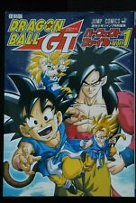 JAPAN Fukkoku-ban: Dragon Ball GT Perfect File vol.1 (Guide Book)