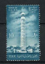 Egitto 1961 SG # 657 Torre del Cairo MNH # 19846