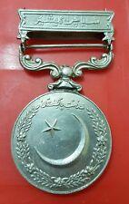 Pakistan Army ,Service In Siachen Glacier Medal  1984.
