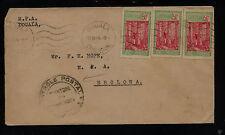 Cameroun  188 (3)  on  cover   to  Ebolowa  censor  1944       KL1130