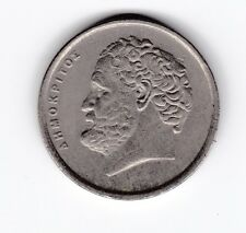 1982 GREECE GREEK 10 DRACHMA APAXME Coin U-816