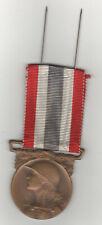 MÉDAILLE : VERDUN - GUERRE 1914-1918 - DÉCORATION MILITAIRE