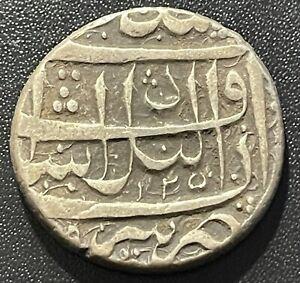 Afghanistan AH1205 Rupee Silver Coin: Taimur Shah