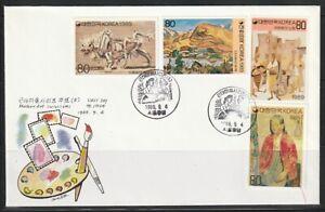 Korea   1989   Sc # 1541-44   Modern Art  Series   #5     FDC   (0269)