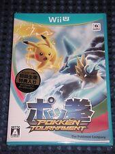 NEW Nintendo Wii U Pokemon POKKEN TOURNAMENT w/BONUS Dark Mewtwo amiibo JAPAN FS