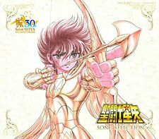 New 3-7 Days to USA DHL Delivery. Saint Seiya SONG SELECTION Japanese Version.