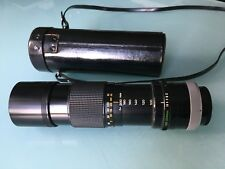 Canon Japan FD Zoom Lens 100-200mm f/5.6 + Leather Case,Cup