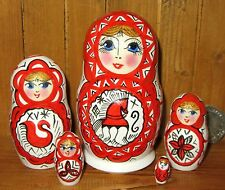 Nesting Dolls Russian Matryoshka MATT small 5 MEZEN Mezenskaya Folk STYLE