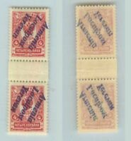 Armenia 1922 4k Russia mint overprint Arm Loc Post fantasy inverted . f7892