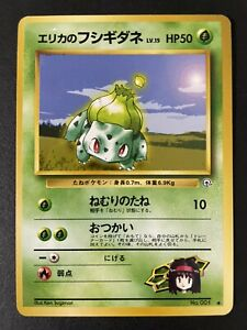 Japanese Erika's Bulbasaur No. 001 Gym Challenge Vintage Pokemon Card NM/EX