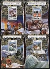 DJIBOUTI 2017 PILGRIMAGE TO MECCA  SET OF FOUR SOUVENIR SHEETS MINT NEVER HINGED