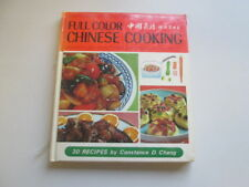 Acceptable - Full Color Chinese Cooking, 30 Recipes Constance D Chang 1969 Shufu
