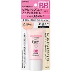 KAO Curel BB Cream Natural Colour SPF28 PA++ 35g