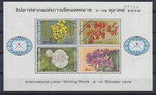 Thailand - Michel-Nr. Block 3 postfrisch/** (Blumen - Flowers)