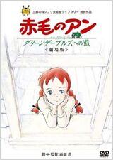 AKAGE NO ANNE (ANNE OF GREEN GABLES) - GREEN GABLES E NO MICHI-JAPAN DVD I98