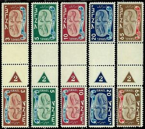 ISRAEL 1948 Stamp GUTTER Pairs NEW YEAR FLYING SCROLLS - PLATE #2 (Scarce) Read
