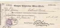 Glasgow Corporation Water-Works 1880-81 For Water Supply Stamp Receipt Ref 41067