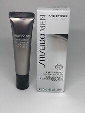Shiseido Men Eye Soother Gel APAISANT CONTOUR DES YEUX 15ML 0.53OZ SEALED