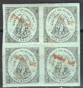 HONDURAS 1877 STAMP Sc. # 24 MNH BLOCK OF FOUR FORGERY?