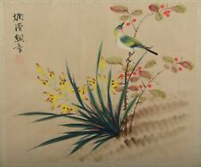 Chinese Silk Painting Song Bird With Yellow Flowers Hand Painted Signed