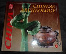 CHINESE ARCHEOLOGY(中国考古)(精装) (杨阳著) HB | L/New