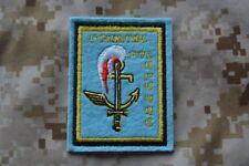 Z090 écusson insigne patch militaire Saint Cyr Saint Cyrien Cyrard ESM EMIA